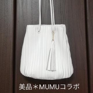 しまむら - MUMU 合皮プリーツ巾着バッグ ホワイト しまむら