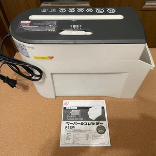 アイリスオーヤマ(アイリスオーヤマ)のペーパーシュレッダー アイリスオーヤマ P5EW(オフィス用品一般)
