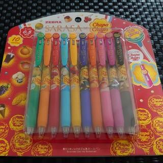 サラサボールペン チュッパチャップス 10色セット