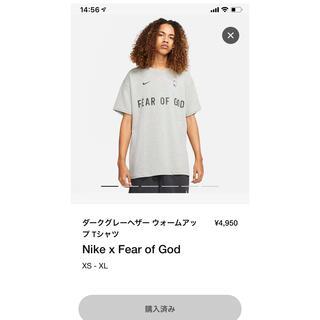 FEAR OF GOD - NIKE x FEAR OF GOD