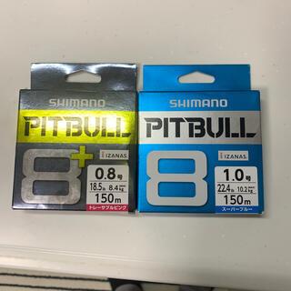 シマノ(SHIMANO)のPIT BULL  セット(釣り糸/ライン)