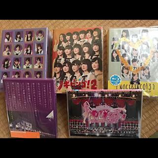 ノギザカフォーティーシックス(乃木坂46)の乃木坂 ノギビンゴ DVD(アイドル)