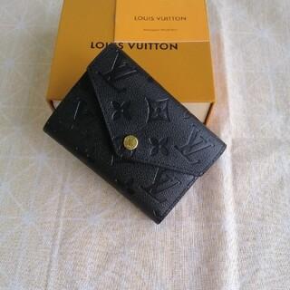 LOUIS VUITTON - ◇✡美品お値下げ[国内即発送]✡送料込みルイヴィトン♪財布✡小銭入れ♪♓