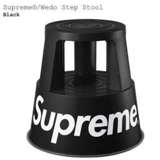 シュプリーム(Supreme)のSupreme wedo step stool / black(スツール)