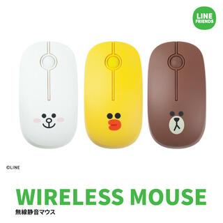 ◆ 新品未開封品 ◆ ラインフレンズ公式 ワイヤレスマウス ブラウン