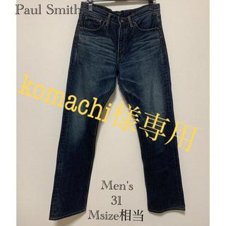 ポールスミス(Paul Smith)のPaul Smith メンズ デニム 31(デニム/ジーンズ)