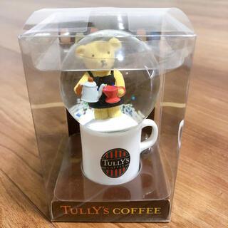 タリーズコーヒー(TULLY'S COFFEE)のタリーズ ベアー スノードーム(置物)
