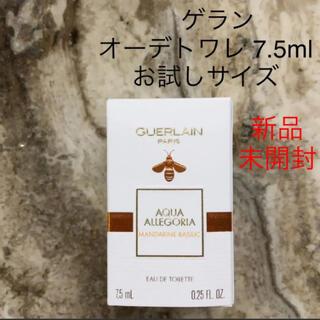 ゲラン(GUERLAIN)のゲラン 香水 新品未開封 アクア アレゴリア マンダリン パジリック(香水(女性用))