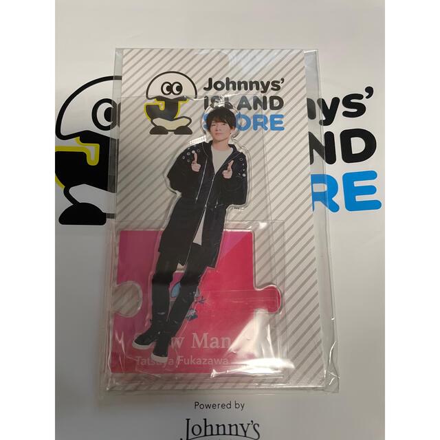 Johnny's(ジャニーズ)のSnowMan深澤辰哉アクスタ第1弾 エンタメ/ホビーのタレントグッズ(アイドルグッズ)の商品写真