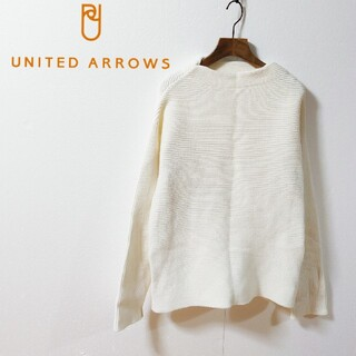 UNITED ARROWS - UNITED ARROWS ユナイテッドアローズ セーター