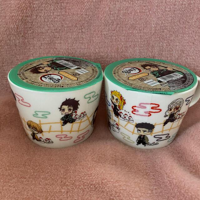 集英社(シュウエイシャ)の鬼滅の刃 ローソン コラボ マグカップ 2種類1個ずつ エンタメ/ホビーのアニメグッズ(その他)の商品写真