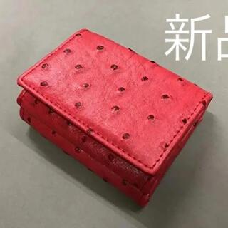 新品 合皮型押し 二つ折り財布 ミニ財布 小銭入れ コインケース 赤系