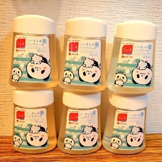 【個別対応】ミューズ ノータッチ せっけんの香り お買い物パンダ(ボディソープ/石鹸)
