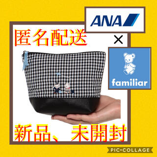 familiar - 【ANA機内販売限定品】ファミリア×ANAオリジナルギンガムチェックポーチ