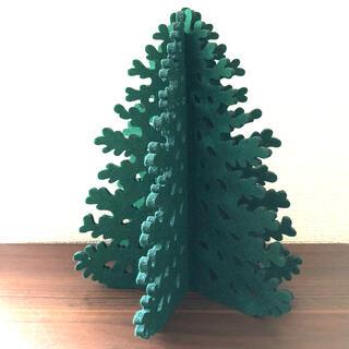 MUJI (無印良品) - 無印良品 クリスマスツリー