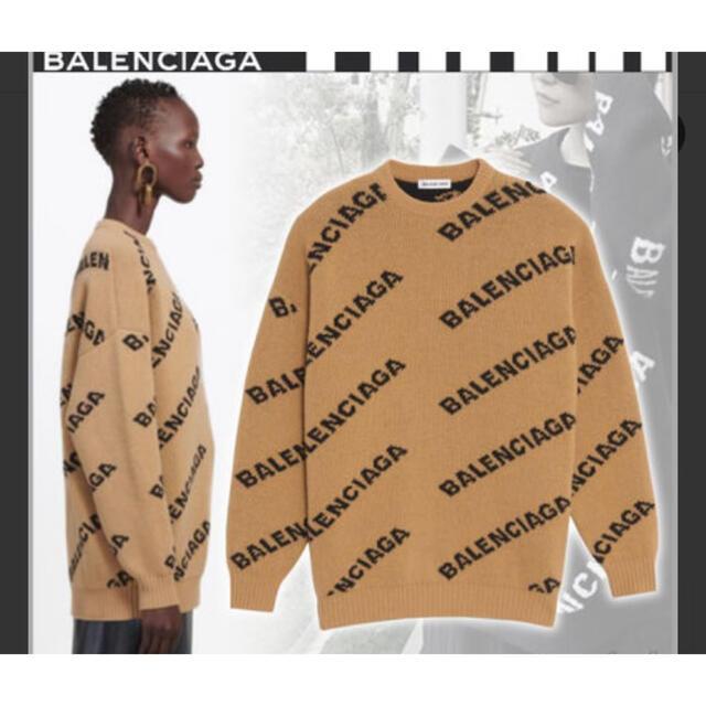 Balenciaga(バレンシアガ)のタイムセール バレンシアガ ニット ベージュ メンズのトップス(ニット/セーター)の商品写真