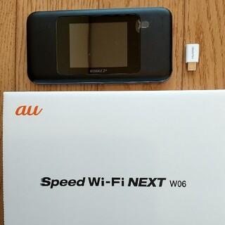 au - Speed Wi-Fi NEXT w06