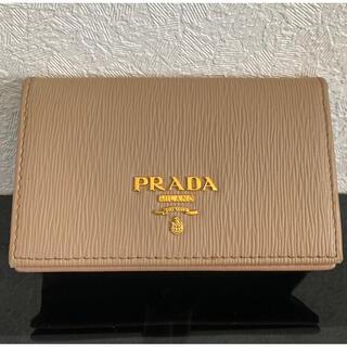 プラダ(PRADA)のPRADA プラダ VITELLO MOVE 1MC122カードケース(名刺入れ/定期入れ)