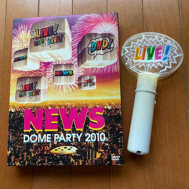 NEWS(ニュース)のNEWS/LIVE!LIVE!LIVE!DVD!〈初回限定盤・3枚組〉 エンタメ/ホビーのDVD/ブルーレイ(アイドル)の商品写真