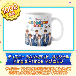 Johnny's - King & Prince マグカップ
