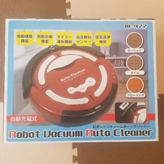 ロボット掃除機 ロボットクリーナー 掃除ロボット 自動掃除機 自走式掃除機