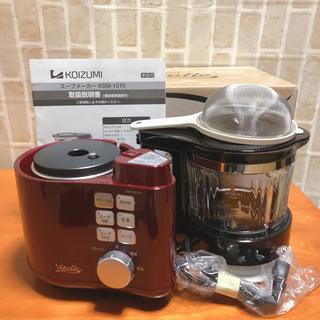 コイズミ(KOIZUMI)のコイズミ スープメーカー ビタリエ ksm-1010(調理機器)