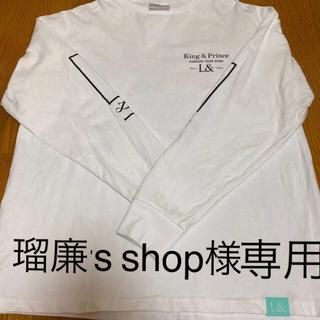Johnny's - King&Prince キンプリ ツアーTシャツ L&
