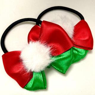 ◇クリスマスに! 赤緑 ポンポンつき ヘアゴム 2つ ハンドメイド◇