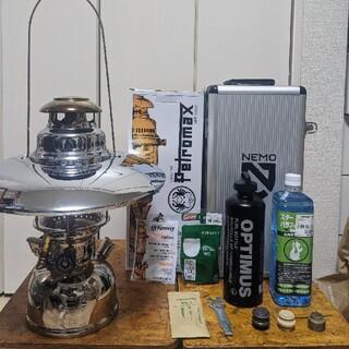 ペトロマックス(Petromax)のPetromax [ ペトロマックス ] HK500 圧力式 灯油ランタン(ライト/ランタン)
