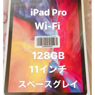 iPad - iPad Pro 11 第二世代 128GB スペースグレイ Wi-Fi