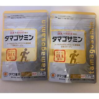♡ タマゴサミン 90粒×2袋 ♡(その他)