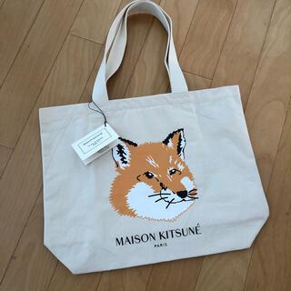 MAISON KITSUNE' - 【新品】MAISON KITSUNÉ★メゾンキツネ トートバッグ