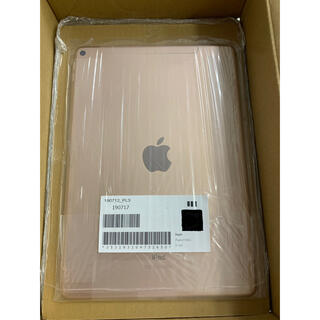 iPad - iPad AIR3 64GB ゴールド Wi-Fi+セルラー 新品