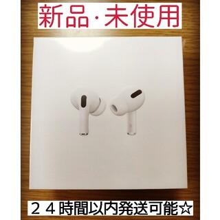 アップル(Apple)のAirPods Pro エアーポッズ プロ 本体 国内正規品 MWP22J/A(ヘッドフォン/イヤフォン)