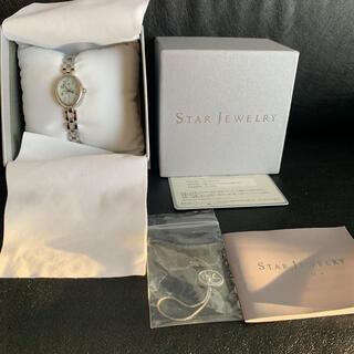 STAR JEWELRY - スタージュエリー  ✩︎⡱エコ ソーラー 腕時計
