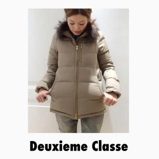 ドゥーズィエムクラス(DEUXIEME CLASSE)のDeuxieme Classe ドゥーズイエムクラス  ダウンジャケット(ダウンジャケット)