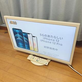 SHARP - 美品!SHARP シャープ LC-24K30 液晶テレビ 2015年製 24型