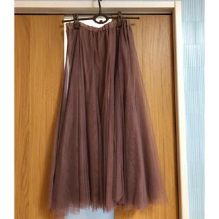 ティップトップ(tip top)のロングチュールスカート(ロングスカート)