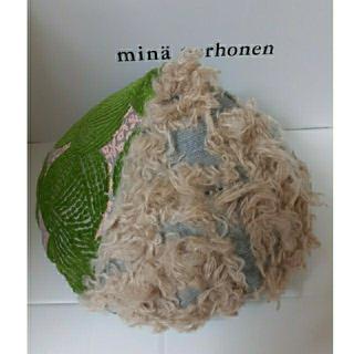 ミナペルホネン(mina perhonen)の希少❗マロンクッション💓新品・タグ付き(クッション)