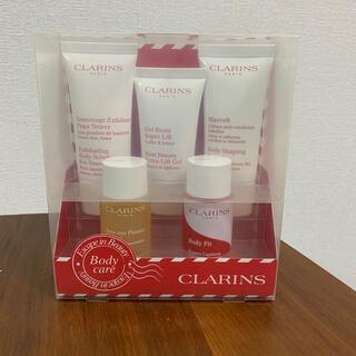 クラランス(CLARINS)の【新品】CLARINS トラベルキット ボディ(サンプル/トライアルキット)