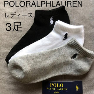 POLO RALPH LAUREN - ポロラルフローレン レディースソックス 3足 靴下