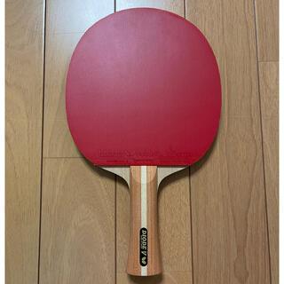 バタフライ(BUTTERFLY)の卓球 ダイオードV タキネス チョップ2 フェイント ロング3超ゴクウス(卓球)