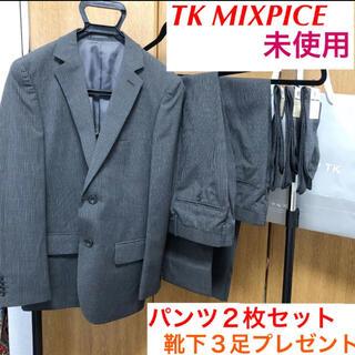 タケオキクチ(TAKEO KIKUCHI)のTK メンズ スーツ セットアップ ジャケット パンツスーツ メンズ ストライプ(セットアップ)