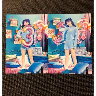 ウェストトゥワイス(Waste(twice))のTWICE  ランダムトレカ モモ 2枚セット ②(K-POP/アジア)