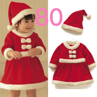80 クリスマス Xmas サンタ コスプレ 女の子 コスチューム ワンピース