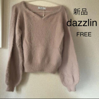 dazzlin - 新品未使用 タグ付き dazzlin ハートシェイプシャギーニット F ピンク