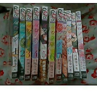 3999→3799 はぴまり 全巻 小説2冊 円城寺マキ コミック マンガ 漫画(全巻セット)