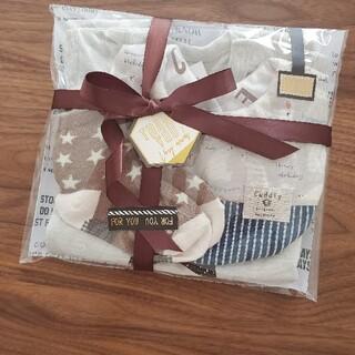 出産祝いギフトセット☆男の子☆出産祝いギフトセット