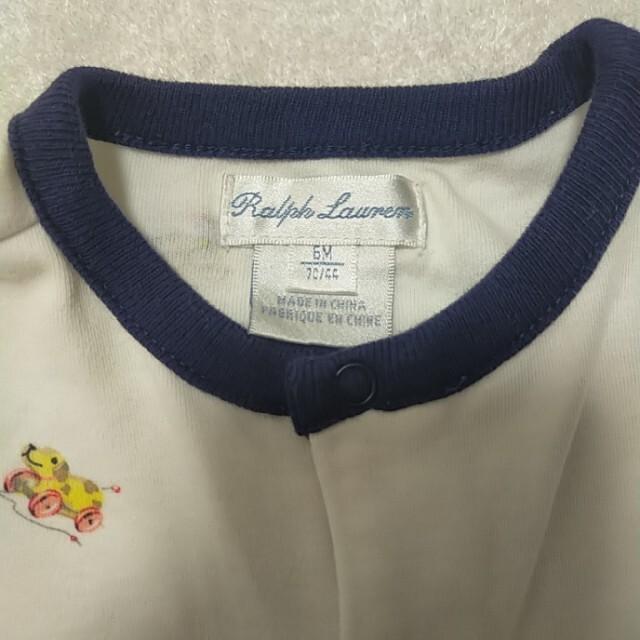 Ralph Lauren(ラルフローレン)のラルフローレン ロンパース 6m キッズ/ベビー/マタニティのベビー服(~85cm)(ロンパース)の商品写真