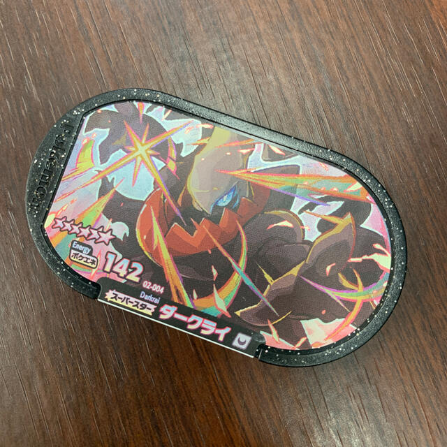 ポケモン(ポケモン)のメザスタ ダークライ エンタメ/ホビーのおもちゃ/ぬいぐるみ(キャラクターグッズ)の商品写真